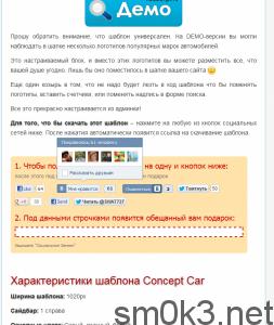 social_lock_1