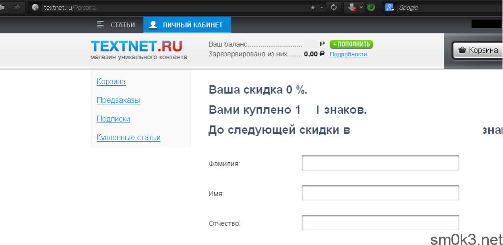 text_net1
