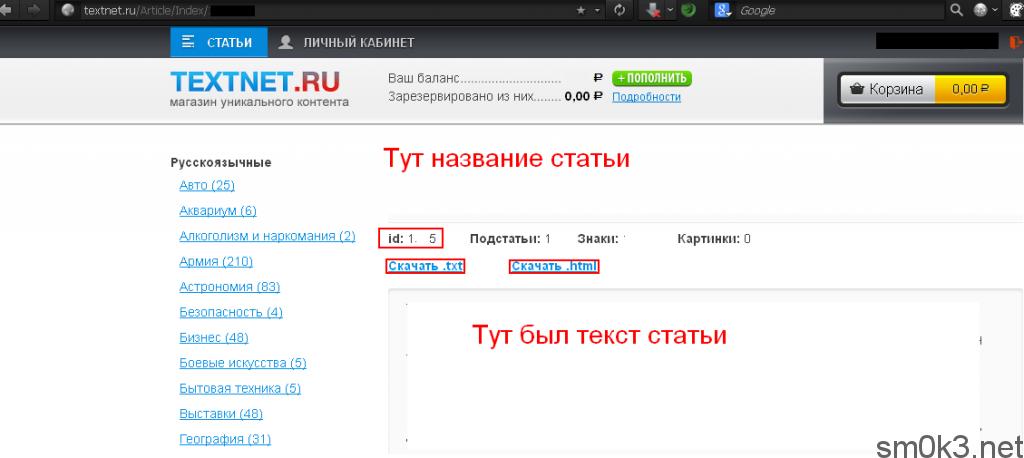 text_net2