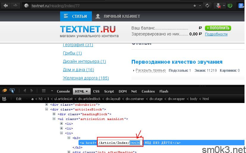 text_net3