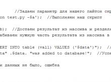 python-perl-php-mysql
