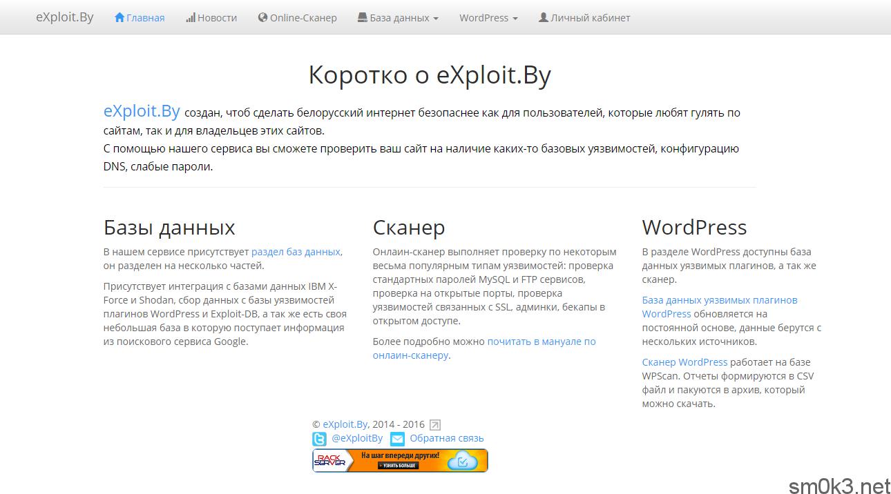 exploitby_1