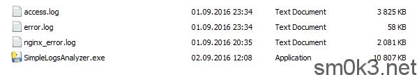 logs_analyzer_1