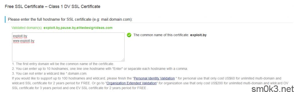startssl_valid_domains