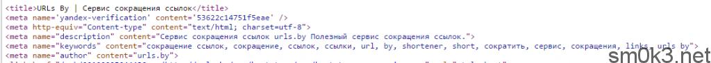urlsby_meta