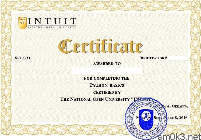 Сертификация по html сертификация услуг по ремонту автотра