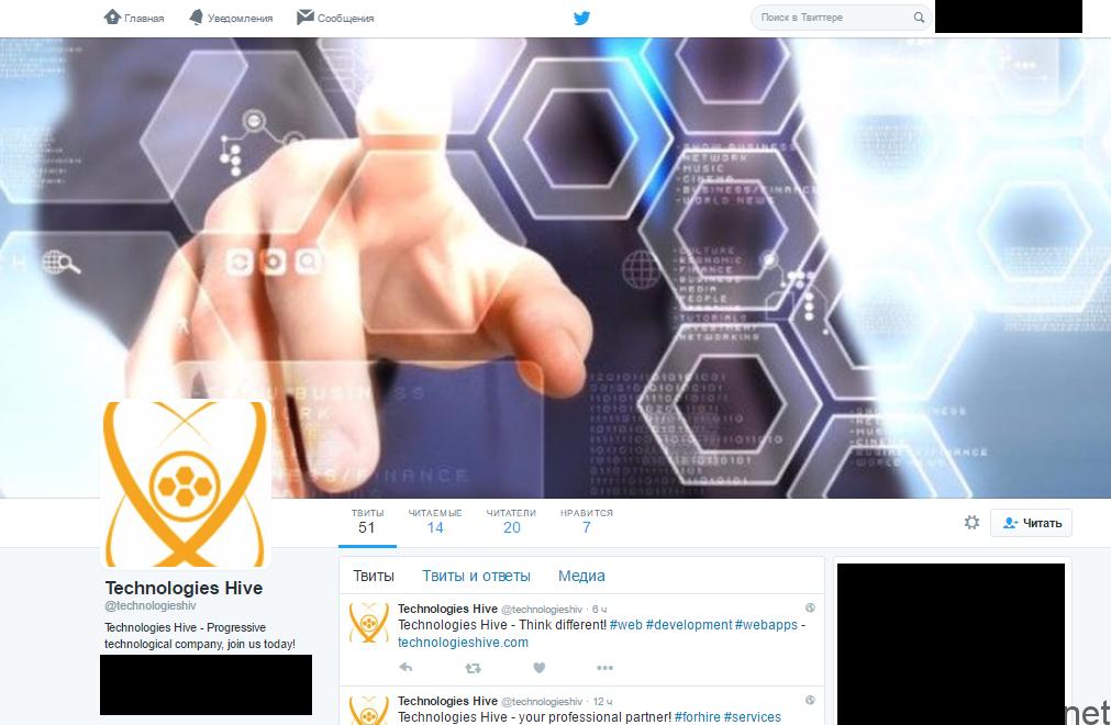 company_twitter