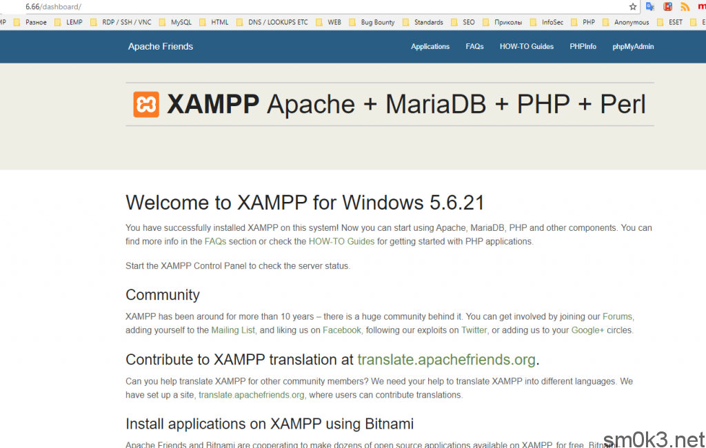 target-xampp-server-info